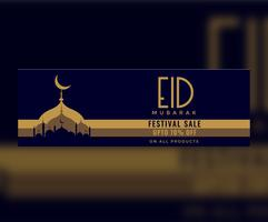 eid mubarak sale banner with mosque silhouette