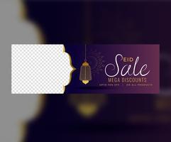 Eid mubarak banner de venta púrpura con espacio de imagen
