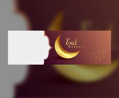 banner de web elegante eid mubarak dourado com espaço para sua imagem