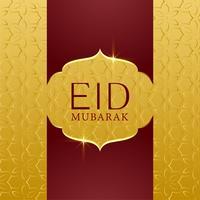 islamisk bakgrund för eid mubarak