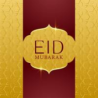fundo islâmico para eid mubarak