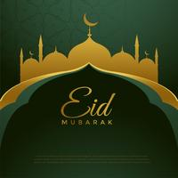 elegant golden eid festival greeting background