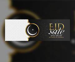 black eid festival sale banner with image space