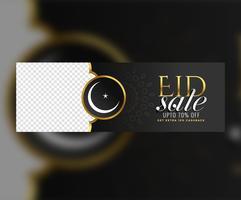 Banner de venta festival de eid negro con espacio de imagen