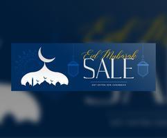 Plantilla de banner de venta de eid mubarak azul