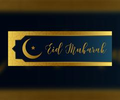 Golden eid mubarak webb banner design