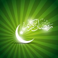 ramadanvektor
