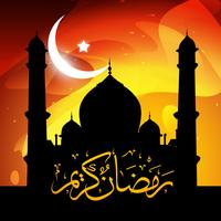 vecteur de ramadan