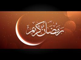 ramadan festival