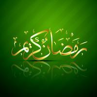 vettore di Ramadan Kareem