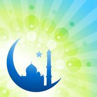vecteur de ramadan kareem