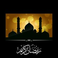 vetor de ramadan