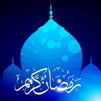 vector de Ramadan kareem con estilo