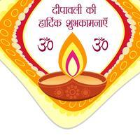 projeto de diwali coloful