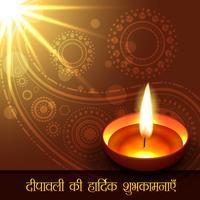 vacker diwali hälsning