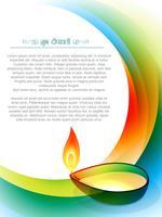 festival indien de diwali