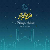 Fondo de vector de año nuevo islámico