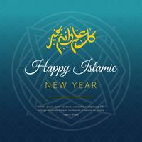 Gott islamiskt nytt år vektor bakgrund