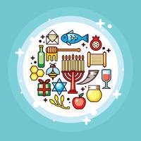 Rosh Hashanah Elements