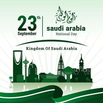 saudi arabia national day Riyadh: saudi arabia has made extensive arrangements to celebrate its 87th national day in a fitting manner throughout the kingdom on wednesday, the general entertainment authority (gea.
