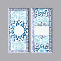 Greeting-card-or-invitation-islamic-style