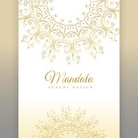 conception de carte d'invitation de mandala premium