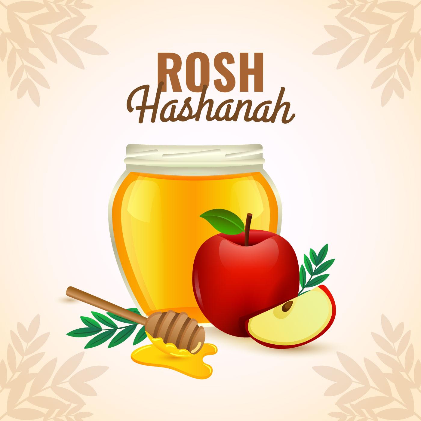 Rosh Hashanah Apple And Honey Download Free Vector Art Stock