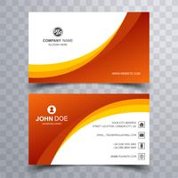 Modern colorful wavy business card template design