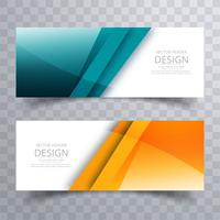 Banners brillantes brillantes coloridos hermosos set vector