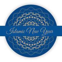 Fondo de diseño de patrón de año nuevo islámico