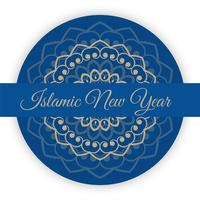 islamic new year pattern design background