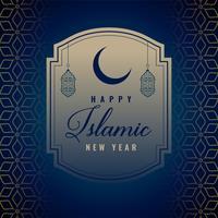 feliz año nuevo fondo islámico