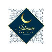 islamic new year background design