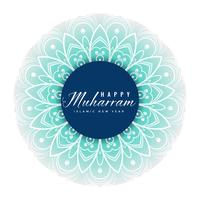 happy muharram islamic pattern background