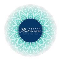happy muharram islamic pattern background
