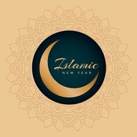 islamic new year background with moon and mandala art