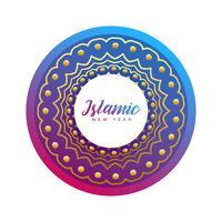 Fondo de diseño de año nuevo islámico