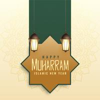 muharram day design for islamic new year
