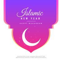 prachtige islamitische nieuwe jaar gelukkig muharram ontwerp