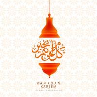 Lantern Ramadan Kareem holiday celebration beautiful greeting ca