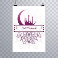 Modern Eid Mubarak brochure template design vector