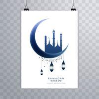 Elegant Eid Mubarak islamic brochure vector