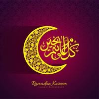 Abstract moon Ramadan Kareem background