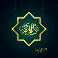 Arabic Islamic calligraphy golden text Ramadan Kareem background