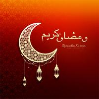 Beautiful moom ramadan kareem background vector