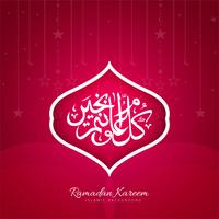 Abstract Ramadan Kareem background