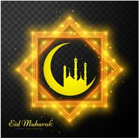 Abstract Eid Mubarak card background