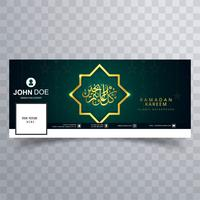 Beautiful ramadan kareem facebook template cover design