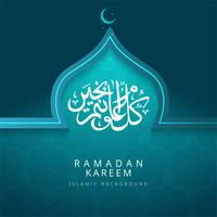 Ramadan kareen blue card background vector