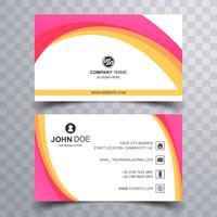 Design de modelo de cartão de visita elegante colorido elegante onda